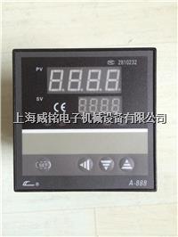 上海 茄子成视频人app在线观看 智能32階段溫濕度測控儀表 WM-800-32