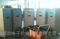 電動汽車電池組短路測試設備 WM-RS-F-DANGLU