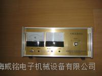 蓄電池外殼檢測設備一覽表 WM-