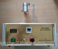 蓄电池隔板*大孔径测试仪