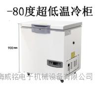 零下80℃ 低溫恒溫箱 WM-80-
