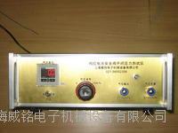 一覽表電池外殼全套撿測儀器