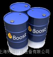 溶解度增強油 Boost VR