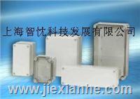 塑料防水盒 工程塑料ABS材质