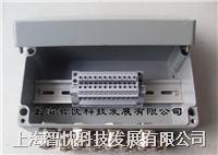 订做接线盒 ABS/PC/铸铝