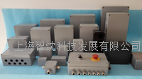 铸铝防水盒 大小多样,如ZC121208,ZC161609,ZC080806,ZC233318