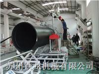 1200塑鋼復合平壁纏繞管生產線