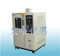 深圳高溫高濕試驗機 rz-80