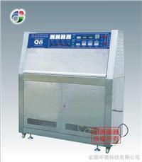 紫外線老化試驗箱 Q8/UV3