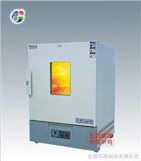 高溫試驗箱 CS101-2EB