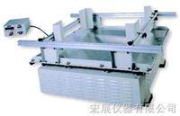 模擬運輸振動測試機 ZD-100