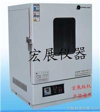 電熱鼓風干燥箱 CS101-1EB