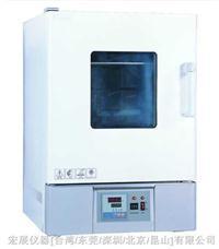 高温高湿箱 SH01G