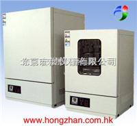 银川*好的电热豉风干燥箱厂家,SD101-2GB电热豉风干燥箱维修,兰州SD101-3GB电热豉风干 ----