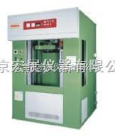 HOAT自動化干燥設備_宏展儀器 ----