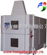 HTSD-100冷熱沖擊試驗箱 ----