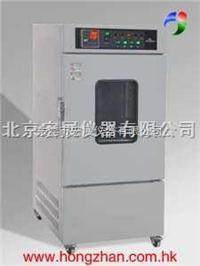 對應國內外液晶SP-80U可編程超低溫調溫(調濕)試驗箱 ----