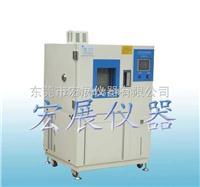 供應知名品牌UP-408U可程控高低溫交變濕熱試驗箱 ----