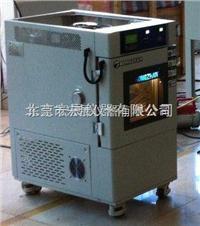 供應小型22L調溫調濕試驗箱 SHU-221