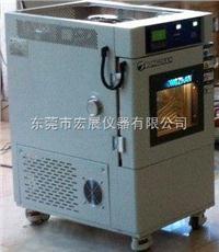 宏展供應青海HMC小型超低溫試驗箱 ----
