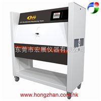 供應河北Q8/UV紫外光耐氣候試驗箱 Q8