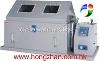 盐雾湿热干燥复合试验箱 SST-60E/SST-90E/SST-120E