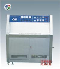 黃山紫外線加速耐候試驗機廠家 Q8
