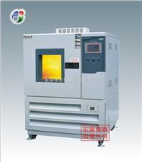 無錫環境實驗儀器生產廠家 hp