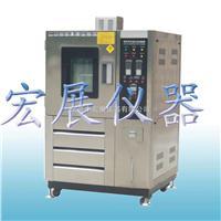 南京儀器公司 hp