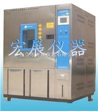 南京不銹鋼溫度沖擊試驗箱廠家 CTS02D CTS03D