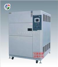 兩箱式溫度沖擊試驗箱,中山冷熱沖擊試驗機,三箱冷熱沖擊測試機 LTS-80-3P
