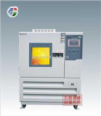 低溫恒溫恒濕試驗箱,可程式恒溫恒濕試驗機,恒溫恒濕箱中山珠海江門 LP-408U