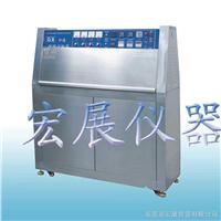 材料抗紫外线老化试验机 Q8/UV3