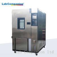 大型落地式恒温恒湿试验箱 PL-800