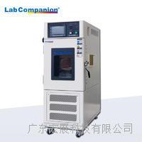 温湿度交变试验箱 PU-150