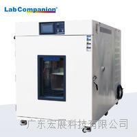 高低溫測試試驗箱 PU-150