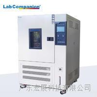 濕熱試驗箱 PU-150