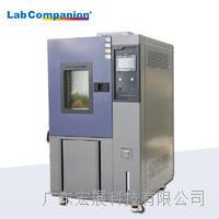 可程式恒溫恒濕機 PL-120
