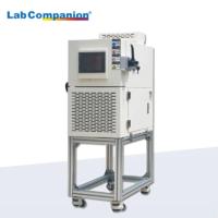 小型环境试验箱(恒温恒湿箱)