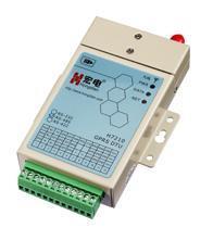 宏電GPRS DTU 無線數據傳輸終端 H7210