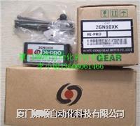 HI-PRO电机2GN10XK台湾正品