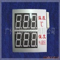 应仓库、车间用大屏温湿度显示仪表