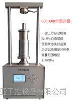 炮泥马夏值检测仪 GDP-600