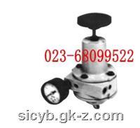 重慶川儀KZ03型空氣過濾減壓閥