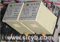 重慶川儀DCA型安全柵,重慶川儀DCA-□□00(ib)型安全柵 DCA-1100(ib),DCA-1300(ib),DCA-2100(ib),DCA-2200(ib