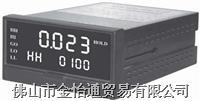 电流、电压表
