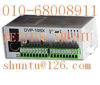 AELTA可编程控制器DVP-10SX现货AELTA企业PLC