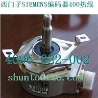 SIEMENS旋转编码器1XP8001-2西门子编码器1XP8001大量现货1XP8001-2/1024