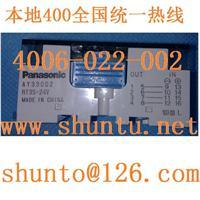Panasonic继电器RT3S松下电器NAIS现货relay模块组 RT3S-24V