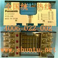 RT3SP1松下继电器relay松下电工Panasonic AY34002